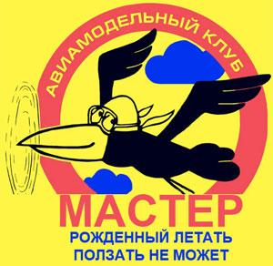 Ярославский авиаклуб
