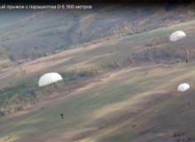 Десантная парашютная система Д-5 серии 2